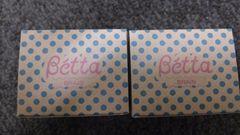 ドクターベッタ哺乳瓶用替乳首★ブレイン(クロスカット)2個入×2箱セット★新品