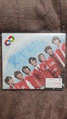 未使用品関ジャニ∞「愛でした。」初回限定盤新品オマケ付き