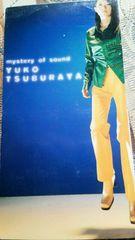 円谷憂子●mystery of sound■東芝EMI