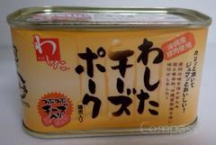 沖縄産 わしたチーズポーク 180g N62-1