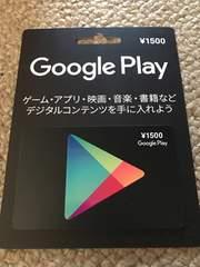 新品Googleplay1500ポイント消化プレーヤーバトルゲームググプレ