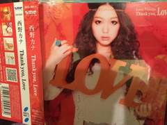 激安!超レア!☆西野カナ/Thankyou Love☆初回盤/CD+DVD☆美品!