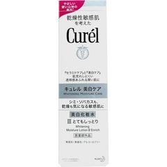 キュレル美白化粧水III