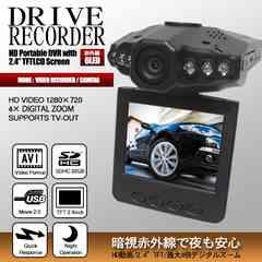 ★ドライブレコーダー 暗視対応/2.4インチTFTモニター