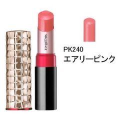 ほぼ新品♪マキアージュドラマティックルージュPK240定価3240円