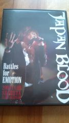 JAPAN BLOOD◆battles for emotion◆美品