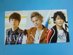 KAT-TUN FC 会報 No.23