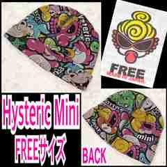 【Hysteric Mini/FREE】総柄ベビーワッチ
