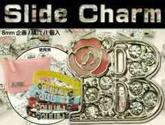 Bスライドチャームパーツバラ1個 首輪やコインケースに Adc9028