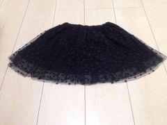 ハートがいっぱいチュール  スカート   130サイズ
