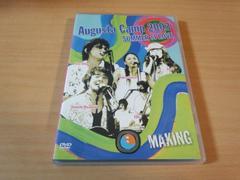 DVD「オーガスタキャンプ2003 サマーオブラブ メイキング」★