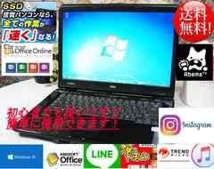 ダークパープル☆MV-NF☆SSD交換可☆最新Windows10☆