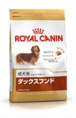 ロイヤルカナン 正規品 ダックス 成犬用12kg