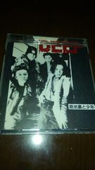 DEEP/路地裏と少年/廃盤/鈴木晃二/EX-ANS/MONKEY TRICK/DALLE