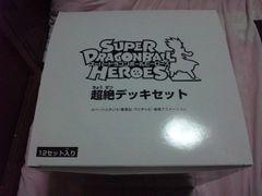 【新品ト】ドラゴンボールヒーローズ 超絶デッキ 12個セット