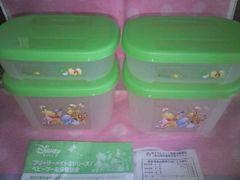 送無タッパーウェア◆「ベビープー」フリーザーメイトS4個◆冷凍容器離乳食