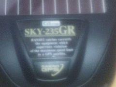 GPSソーラーレーダーSKYー235GR