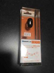 Bluetooth ワイヤレスイヤホン 新品