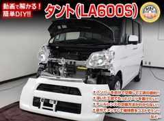 送料無料 ハイゼット トラック S500P メンテナンスDVD VOL1
