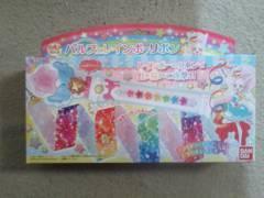 キラキラ☆プリキュアアラモードパルフェレインボーリボン