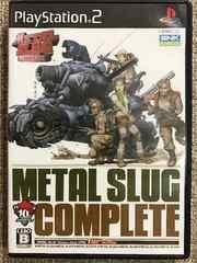 メタルスラッグ コンプリート PS2