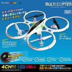 カメラ搭載 2.4GHz ラジコン京商製 空撮 UFO ドローン