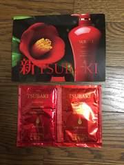 新TSUBAKI シャンプー&コンディショナー サンプルセット