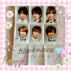 シンデレラガール キンプリ ポスター king and prince