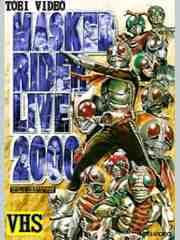MASKED RIDER LIVE-2000 全25曲完全収録