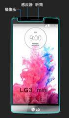 送無料 LG G3 ミニ  液晶保護強化ガラスシート0.3mm