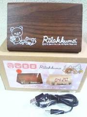 Rilakkuma/リラックマサウンドセンサーLEDクロック☆のんびりネコブラウン