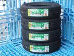 送込4本9999円〜 エナセーブEC203 155/65R13 4本