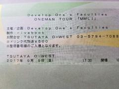 5/5O-WEST〈25-35番以内〉Develop One's Faculties DOF