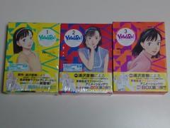 送料無料 YAWARA! Blu-ray 全3BOXセット 浦沢直樹
