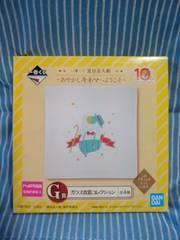 ■夏目友人帳■〜あやかしキネマへようこそ〜G賞ガラス食器コレクション■