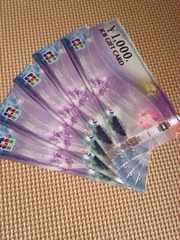 JCBギフトカード 5000円