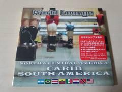 CD「World Lounge AMERICAワールド・ラウンジ北中米カリブ&南米