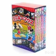 Mickey Mouse DVD ミッキーマウス スペシャルBOX 全25話