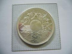 昭和天皇御在位60年記念 1万円 記念銀貨