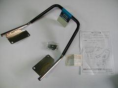 (9001)ZRX400ZRX400�Uデイトナグラブバーメツキ