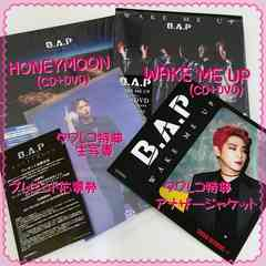 B.A.P☆CDセット☆『HONEYMOON』『WAKE ME UP』
