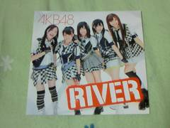 AKB48 ヤングジャンプ2009 No.47 特別付録 RIVER 差し替えジャケット