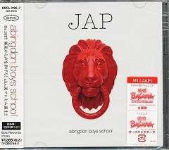 abingdon boys school★JAP★初回生産限定盤★未開封