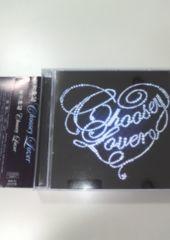 東方神起☆Choosey Lover初回版