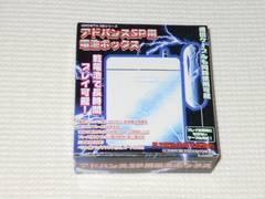 GBA★アドバンスSP用 電池ボックス 株式会社グロウス