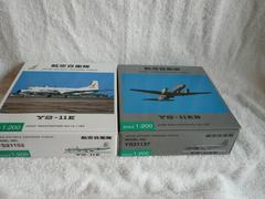 モデルプレーン「航空自衛隊機 2機セット」(C1)