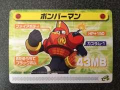 ★ロックマンエグゼ5 改造カード『ボンバーマン』★