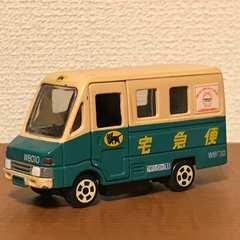 ミニカー★ヤマト運輸 クール宅急便 旧車 トミカサイズ