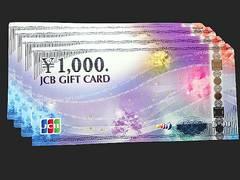 ◆即日発送◆31000円 JCBギフト券カード新柄★各種支払相談可