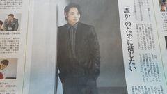 読売新聞2017年4月23日掲載『フランケンシュタインの恋』綾野剛
